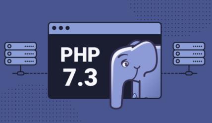 PHP 7.3 — не все то золото…